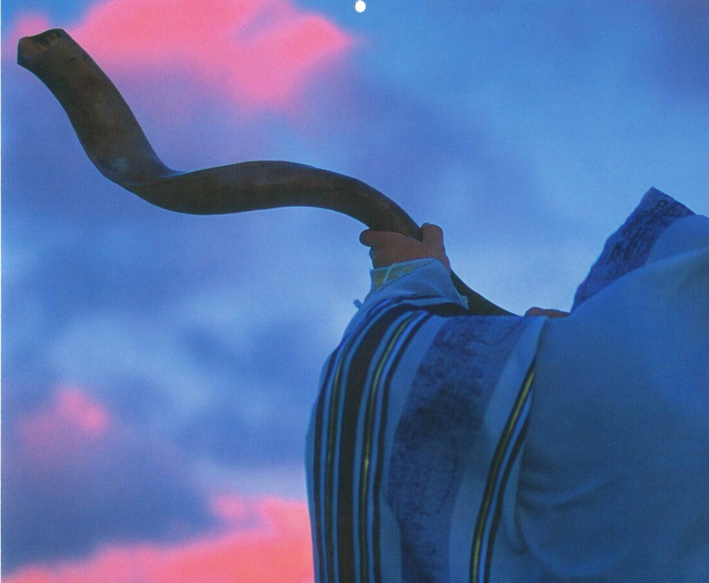 Shofar-at-Sunrise